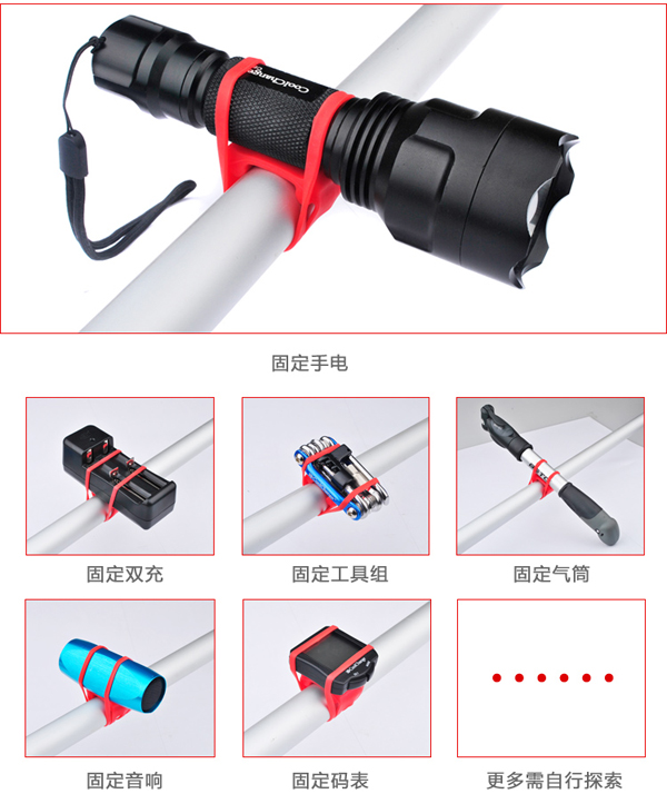 Mountain Road Bike Front Light Silicone Band Strap Cycling Torch Holder Bandage